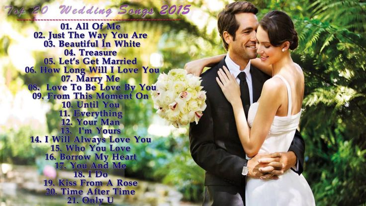 Top 20 wedding songs of all time
