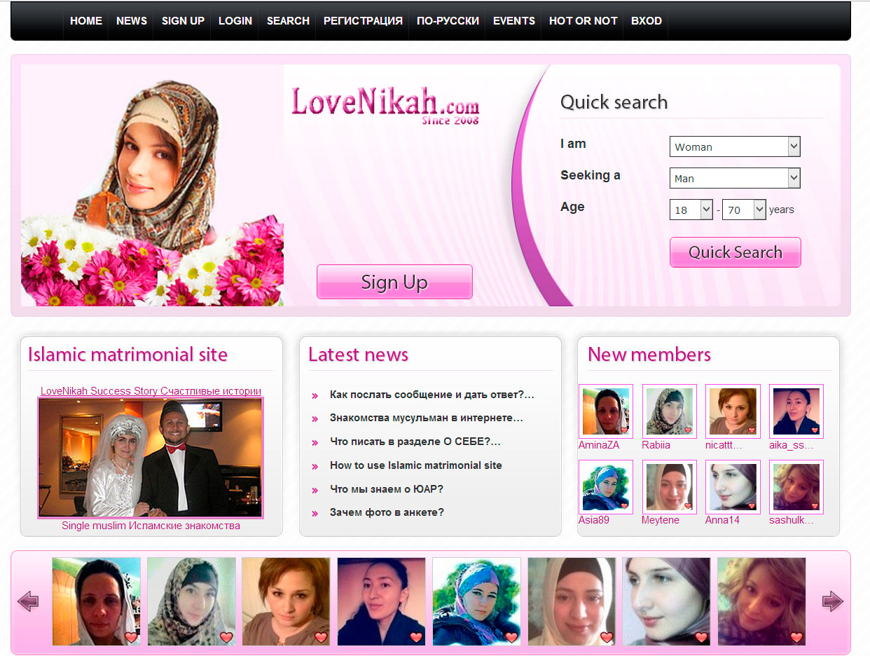 Muslim matrimonial websites