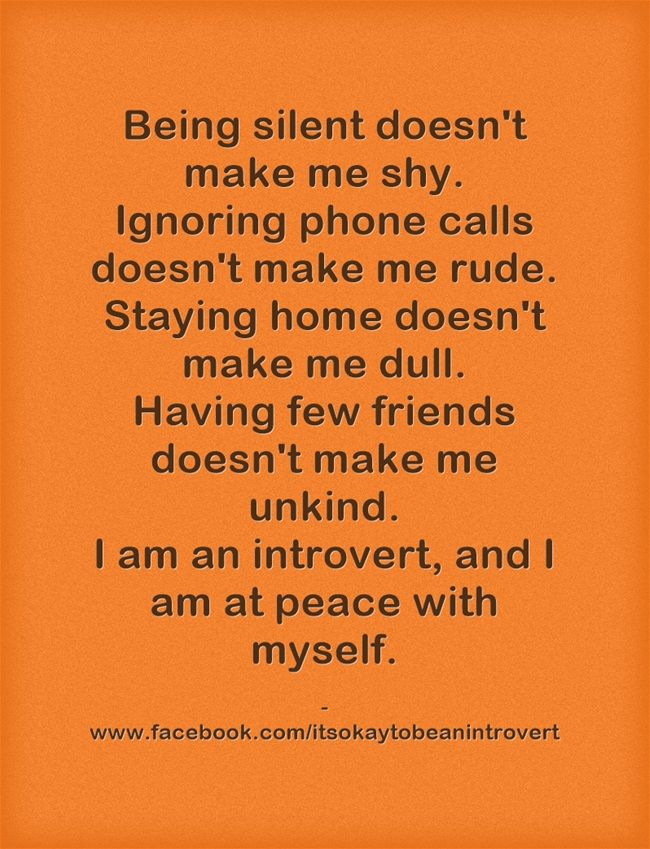 I m introverted